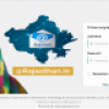 Government of Rajasthan launches Free Email Address Service – 'RAJMAIL'