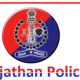 Lockdown updates :Rajasthan Police start giving permit on app for movement during lockdown.