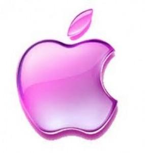 apple44-e1348604997706