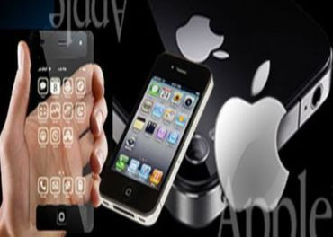 iphone-5s-370x264