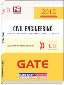 GATE_CE_2012