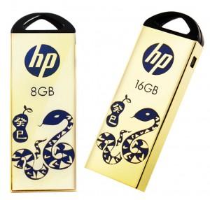 PNY HP USB drive_v229g