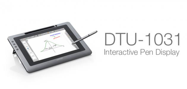 dtu-1031 Web