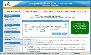 IRCTC told to upgrade its online ticketing system