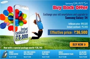 GalaxyS4- buyback-teaser-Infibeam
