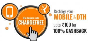 Infibeam Recharge Store Offer