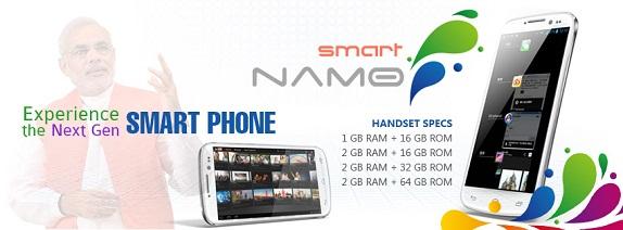 smart-namo-specs