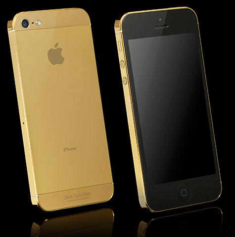iphone5_elite_1_1