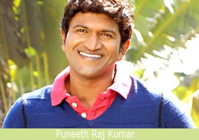 Puneeth Raj Kumar