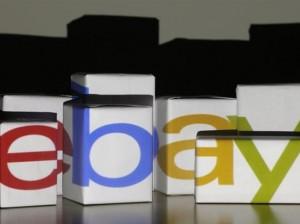 ebay box logo