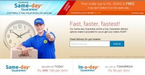 flipkart same day offer