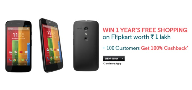 moto g offer one year banner
