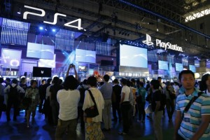 sony ps4 crowd ap