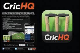 CricHQ