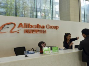 alibaba head office china