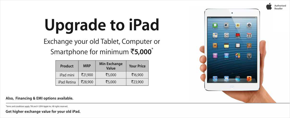 exchange-offer-apple-ipad