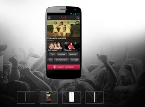 micromax canvas beat russia listing