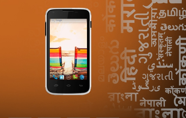 micromax_unite_banner_official_site