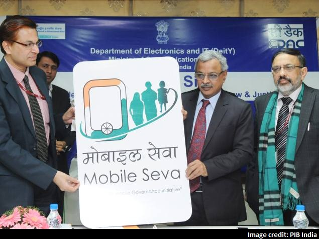 mobile_seva_gov_of_india_logo_release_credit_pib