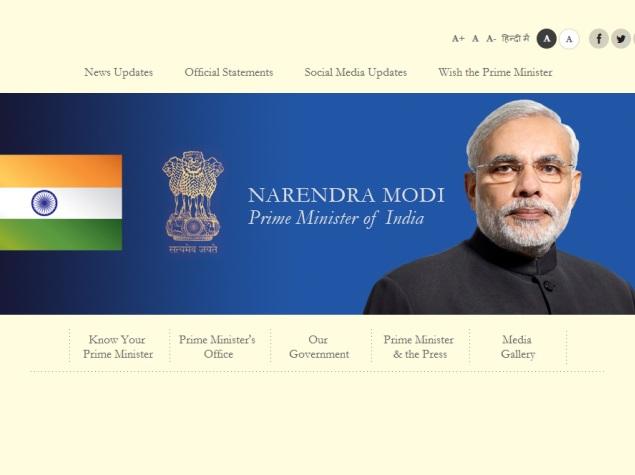 pmo_website_screenshot_01