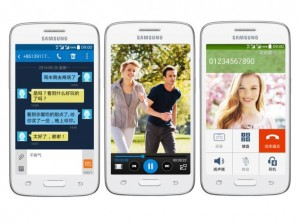 samsung galaxy core mini 4g