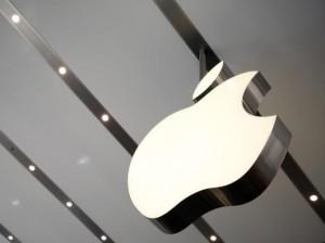apple logo hanging