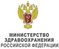 russian health ministry logo
