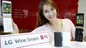 LG Wine Smart_ITVoice News