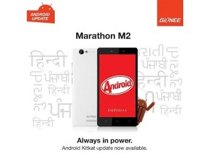 gionee m2 android kitkat update