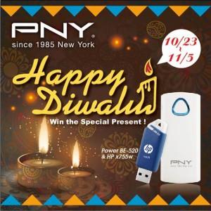 PNY_Share Image