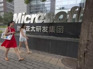 microsoft_china_ap
