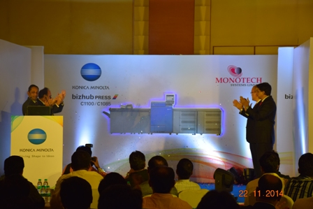 Konica Minolta officials at the launch of C1100 and C1085