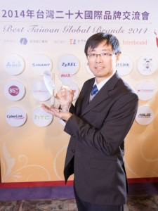 ASUS Corporate Vice President S.Y. Hsu receives Best Taiwan Global Brand Award on company's behalf