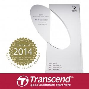 2014Transcend-TaiwanTop20_10x10