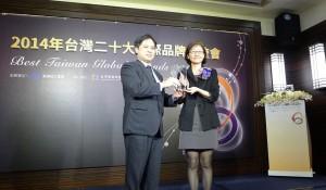 Taiwan Top Award