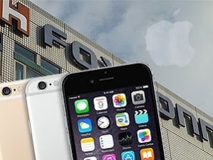 foxconn-information-security