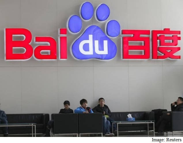 baidu people