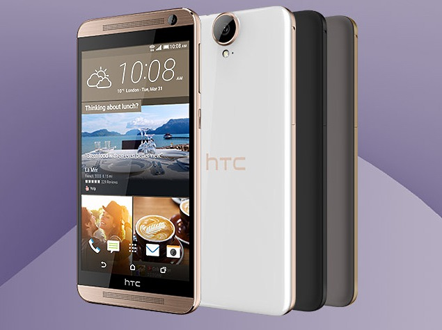 htc one e9 plus official china