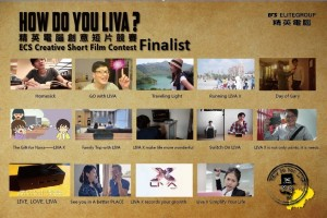 How do you LIVA_ Finalist