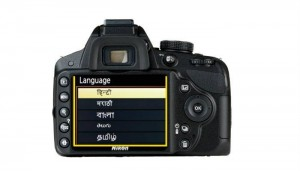 Nickon_India_Cameras