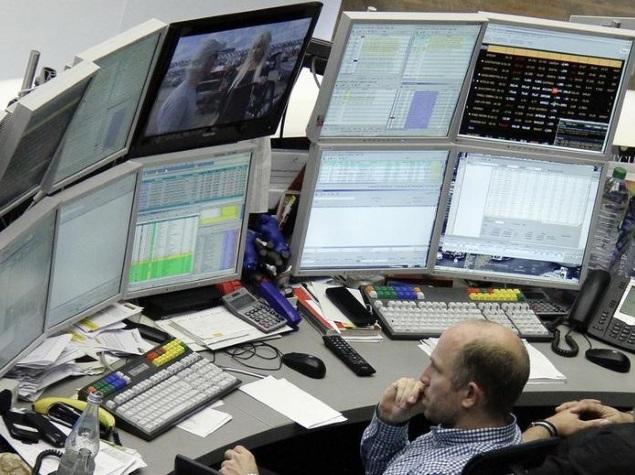 trader internet