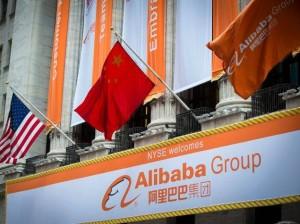 alibaba nyse flag