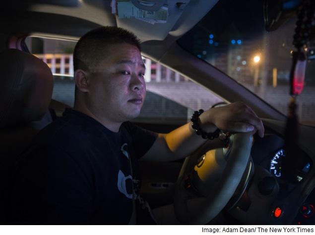 china uber 1 nyt