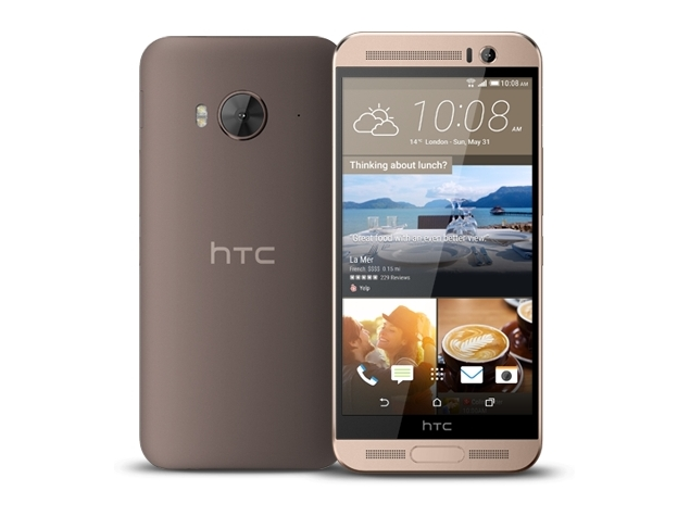 htc one me gold sepia 1