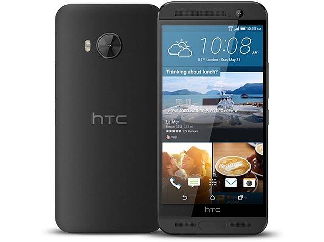 htc_one_me_meteor_gray1