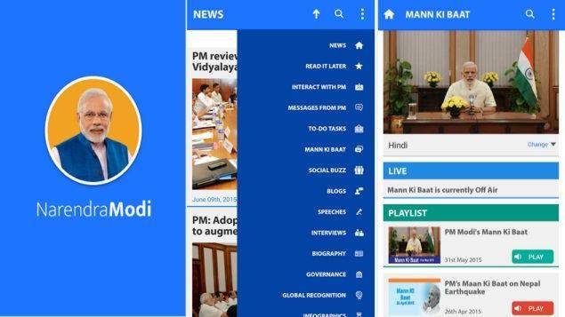 narendra modi app playstore
