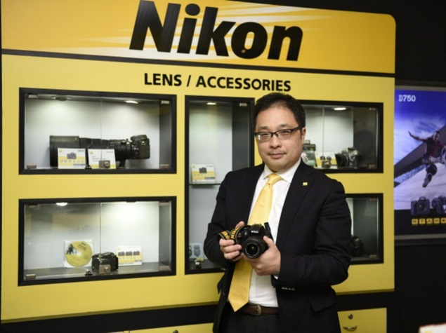 nikon chairman official
