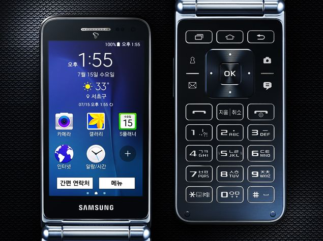 samsung galaxy folder screen
