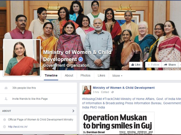 wcd ministry facebook screenshot