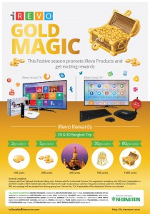 iRevo Gold Magic